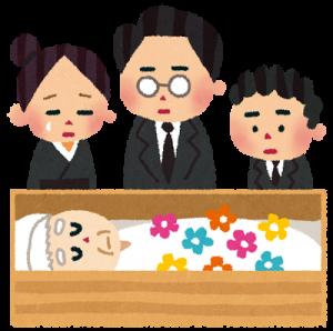 osoushiki_taimen